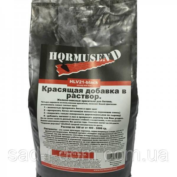 Пигмент для бетона черный Hormusend HLV-21 2 кг.