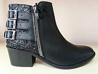 Ботинки женские кожаные демисезонные  Le temps des Perises (Португалия) 36,37,41 размер