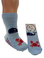 Детские качественные носочки