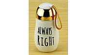 Термобутылка с сюрпризом Always Right
