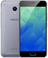 НОВИНКА! Meizu M5s 3/16gb gray