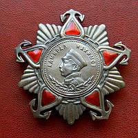 Орден Нахимова II  степень, серебро