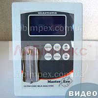 Прибор для анализа молока Master Eco (Milkotester, Болгария)
