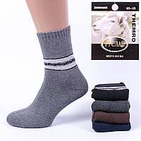 Мужские носки шерсть Руслан М10-2. В упаковке 12 пар