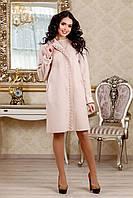 Демисезонное женское персиковое пальто В-1022 Aрт.160416 Тон 31 44-52 размер