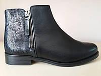 Ботинки женские кожаные демисезонные  Poivre de Cayenne (Португалия) 36 размер