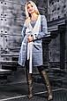 Женский стильный кардиган 2397 электрик, фото 2