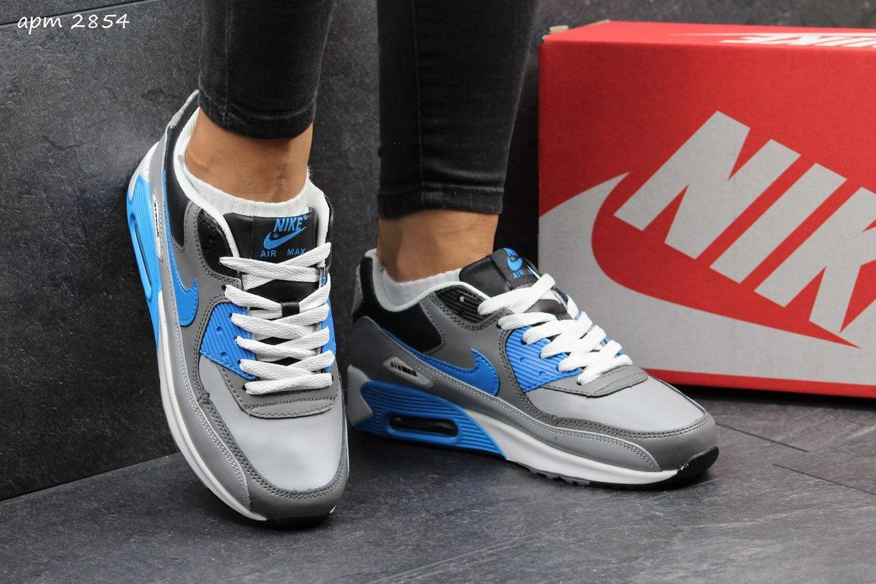 fee1a343848159 Жіночі замшеві кросівки Nike Air Max -сірі з голубим - Камала в Хмельницком
