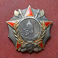 Орден Александра Невского, серебро
