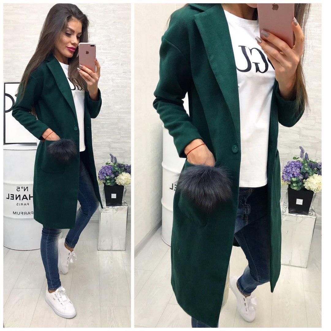 Пальто женское 973вш