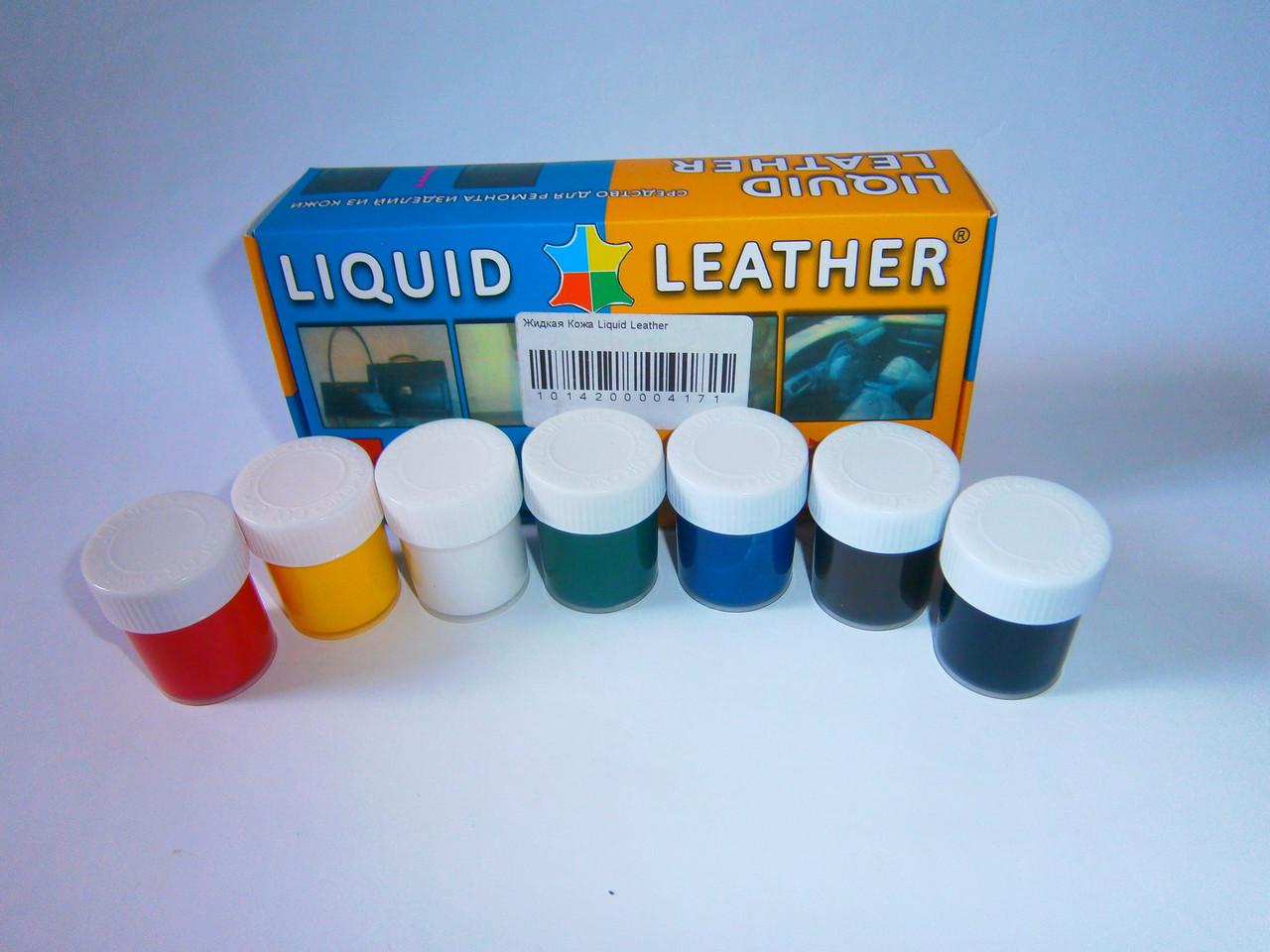 cf29f08f6b291 Средство для ремонта и покраски кожаных изделий Жидкая кожа Liquid leather  - Интернет - супермаркет «