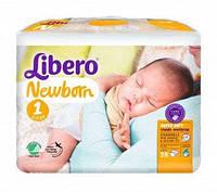 Подгузники для новорожденных на выбор от 110 грн