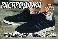 Распродажа - Спортивные кроссовки Adidas Spezial - Тем.Синий