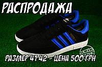 Распродажа - Спортивные кроссовки Adidas Spezial - Черно Синий
