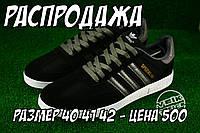 Распродажа - Спортивные кроссовки Adidas Spezial - Черно серый