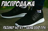 Распродажа - Спортивные кроссовки Adidas Tubular - Черные