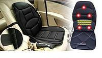 Автомобильная массажная накидка с подогревом Massage seat topper