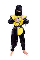 Карнавальный детский костюм Ниндзя желтый