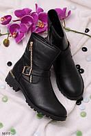 Женские ботинки осенние черные с ремешком эко кожа