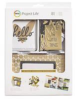 Набір карточок з фольгуванням - Project Life -  Be fearless - 81pcs
