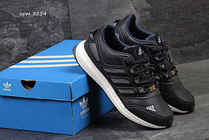 Мужские кроссовки Adidas Ultra Boost, темно-синие