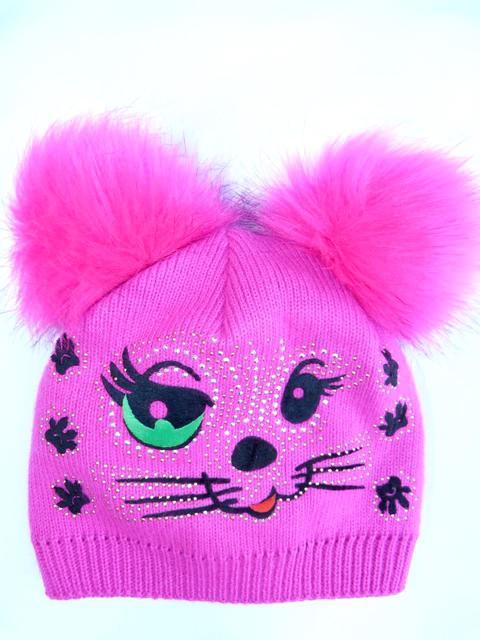 Детские зимние шапки оптом