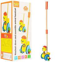 Деревянная игрушка Каталка MD 1001 на палке утенок