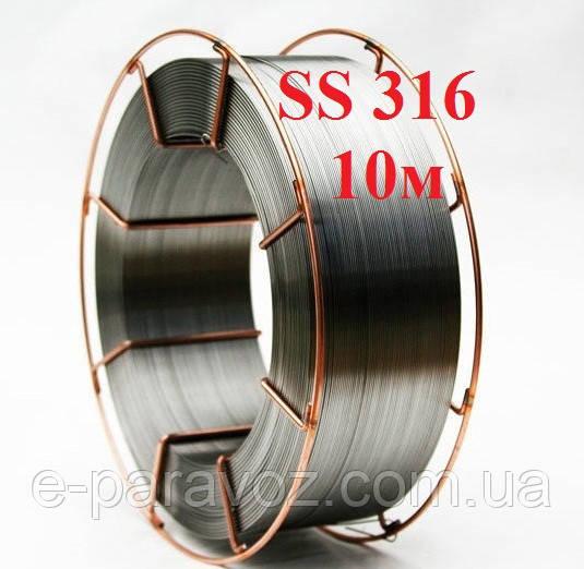 Проволока нержавеющая SS 316 д 0,8 мм 10 метров
