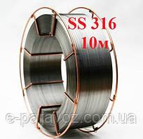 Проволока нержавеющая SS 316 д 0,1 мм 10 метров
