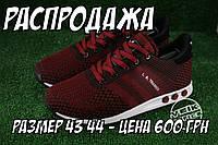 Распродажа - Спортивные кроссовки Adidas L A Trainer  - Бордовый