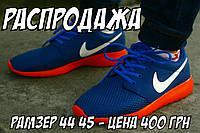 Распродажа - Спортивные кроссовки Nike Roshe Run - Сине Красные