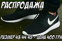 Распродажа - Спортивные кроссовки nike roshe run - Черно белые
