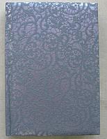 """Ежедневник датированный А5, серебристый с кружевным рисунком """"CALABRIA""""  """"Optima"""""""