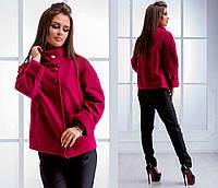 Женское стильное пальто короткое