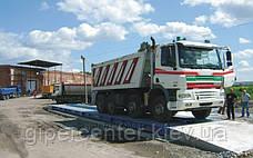Весы автомобильные безфундаментные Axis 60-24 К (10 датчиков) до 60 тонн, стандарт, фото 3