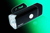Фонарь для велосипеда MC-QD001 ЗУ USB аккум алюмин