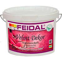 Краска акриловая Feidal Velvet Dekor 10 л