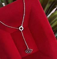 Серебряный кулон с цепочкой Корона Серебряное колье