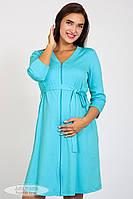 Халат для беременных и кормящих Arina, голубой