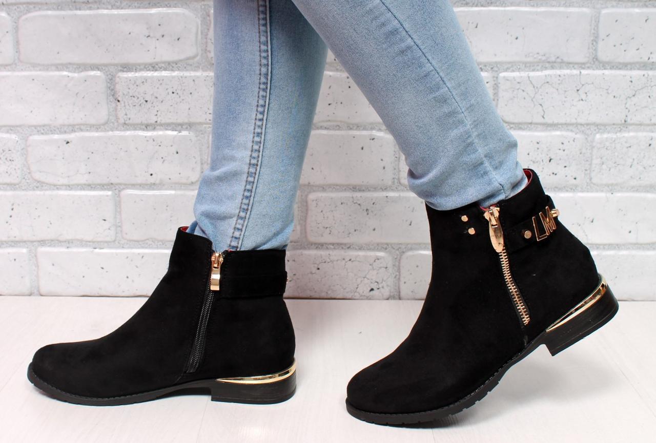 Женские ботинки на низком ходу (осенние)