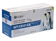 Картридж аналог HP CE412A Yellow для HP M351/ M375, M451/ M475 (G&G NT-CE412A)