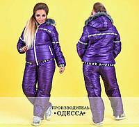 Зимней спортивный костюм на синтепоне с мехом
