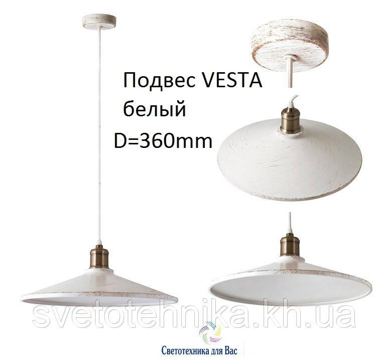 Подвесной светильник люстра Loft (Винтаж) Vesta E27 белый 18131