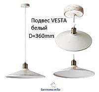 Подвесной светильник люстра Loft (Винтаж) Vesta E27 белый 18131, фото 1