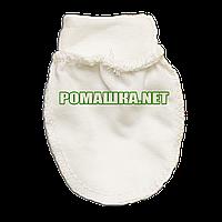 Плотные варежки (царапки, рукавички, антицарапки) р. 56-62 ткань ИНТЕРЛОК для новорожденного 3314 Бежевый