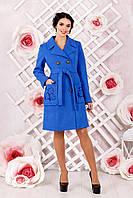 Демисезонное женское синее пальто В-1008 EU-2559 Тон 7 44-54 размер