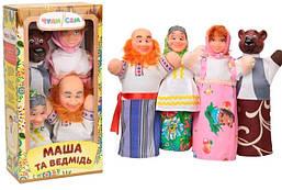 Кукольные театры