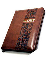 055 zti Біблія (виноград)