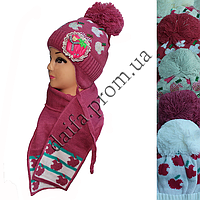 Вязаная шапка на флисе с шарфом для девочек 3-5 лет W419 оптом в Одессе.