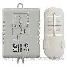 Пульт дистанционного управления люстрой одноканальный Horoz Electric CONTROLLER-1